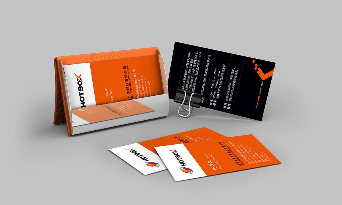 微立方科技LOGO设计,标志设计,VI设计