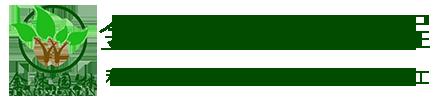 成都金沐园林景观工程有限公司官方网站