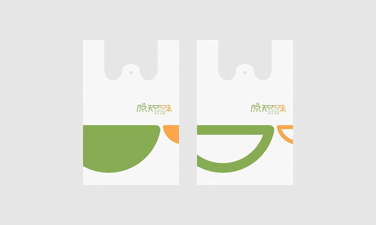 餐饮品牌整合,餐饮VI设计,餐饮LOGO设计,餐饮VI设计欣赏,餐饮logo设计欣赏