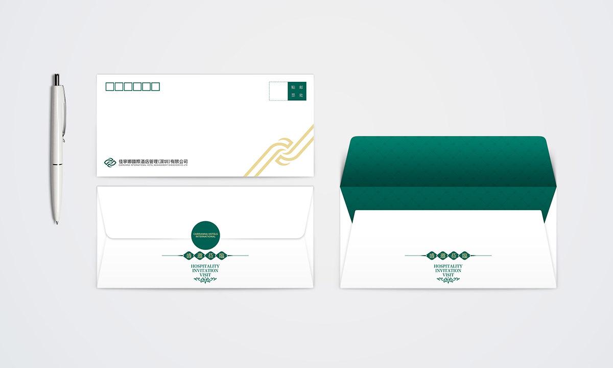 佳宁娜国际酒店,LOGO设计,商标设计,标志设计,VI设计,VI设计欣赏