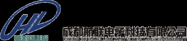 成都航聯電子科技有限公司官方網站