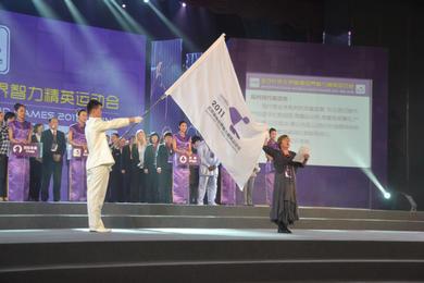 2011年北京首届智力精英运动会开幕式