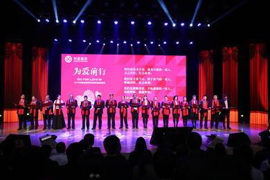 创盈集团新春年会暨年度颁奖盛典