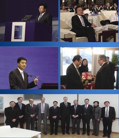 贵州瑞鑫进出口贸易有限公司参加国际交流会!