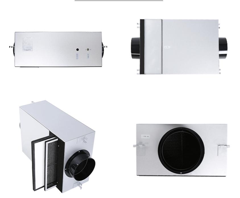 建源中央系統系列產品介紹