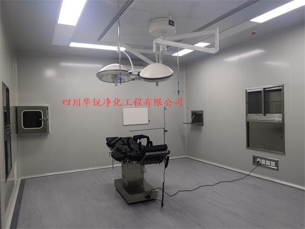 醫院特殊科室建設該如何選擇層流手術室裝修公司呢