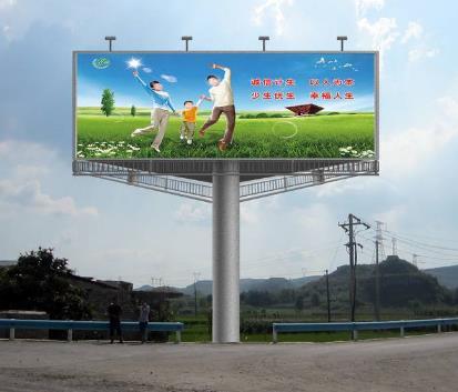 成都单立柱广告牌安装