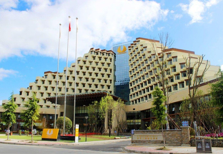 林芝五洲皇冠酒店全貌