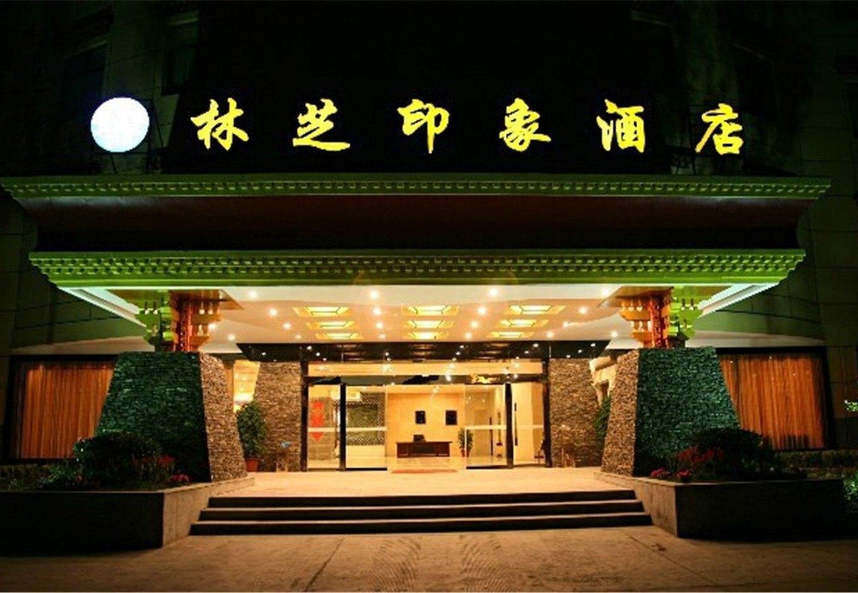 林芝印象酒店大門