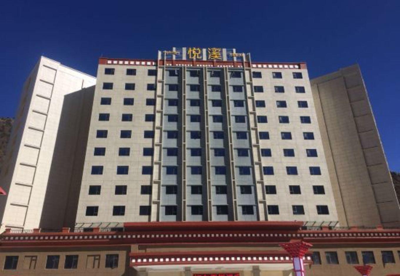 左貢悅溪度假酒店外觀