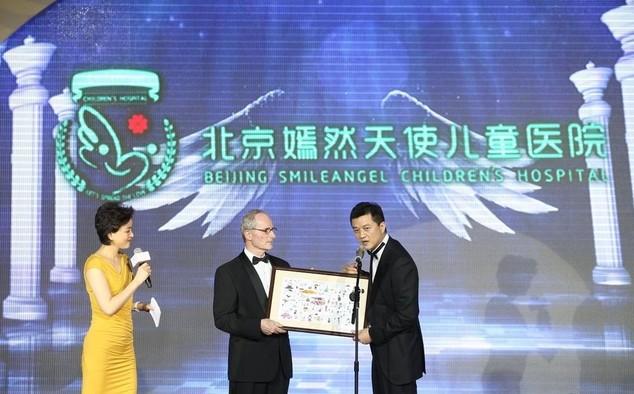 2012嫣然基金慈善晚宴