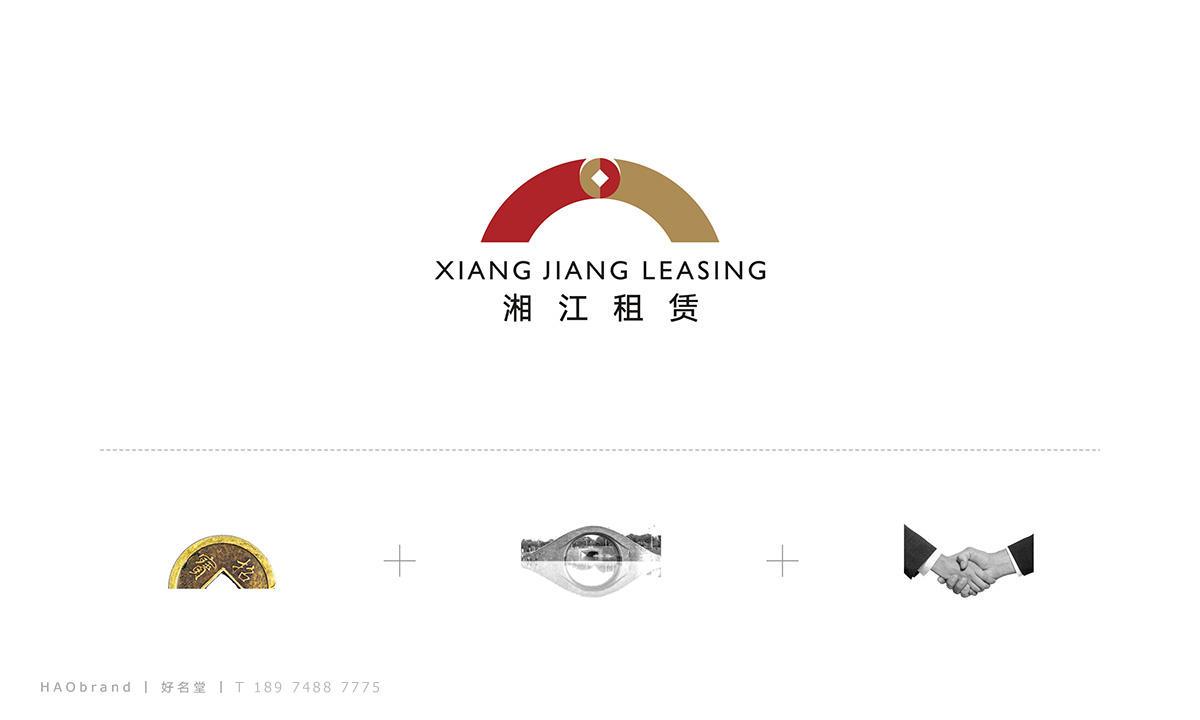 長沙logo設計,品牌標志設計
