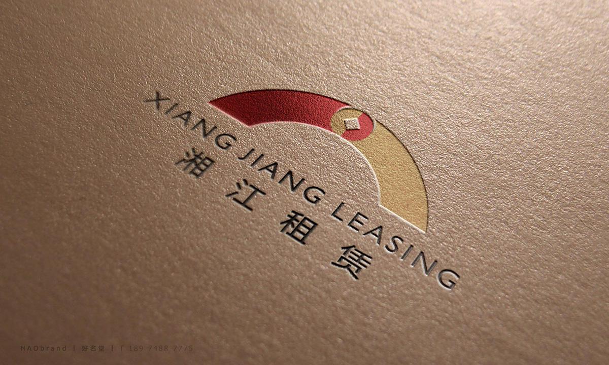 长沙logo设计,品牌标志设计