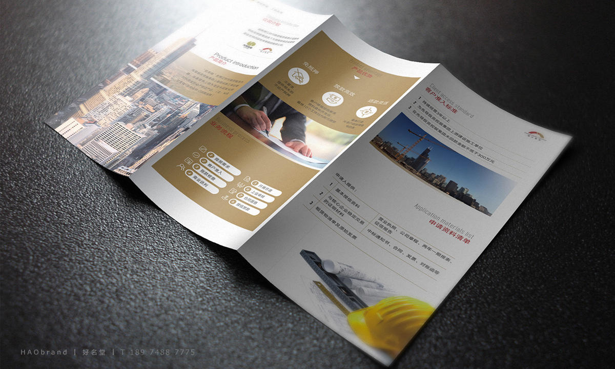長沙畫冊設計,宣傳頁設計,彩頁設計