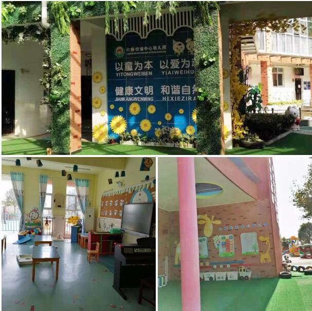 湖北省武漢市黃陂區六指街道中心幼兒園教室建源壁掛新風系統安裝案例