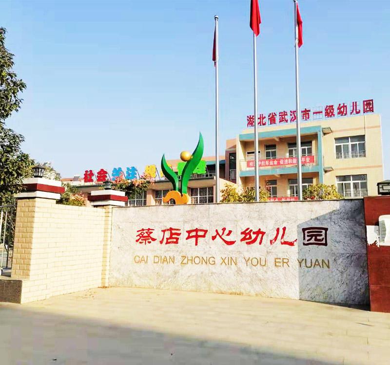 湖北省武漢市一級幼兒園蔡店中心幼兒園教室安裝建源壁掛式新風系統