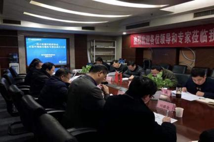 四川省循环经济协会成立生态环境综合服务专委员会