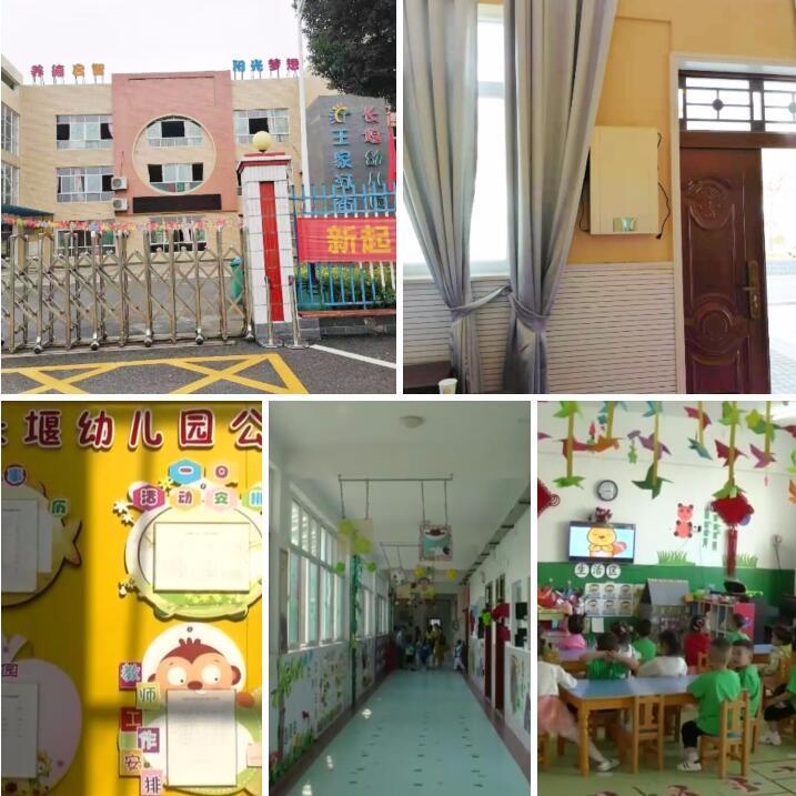 湖北武汉王家河街道长堰幼儿园壁挂新风机安装案例