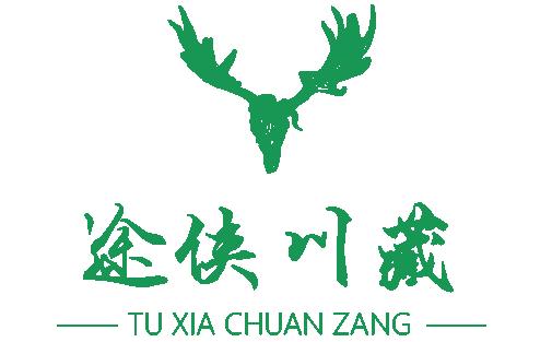 途侠川藏包车旅游攻略网