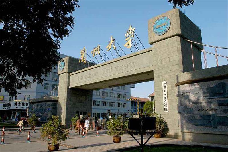 浅谈甘肃省兰州大学洁净实验室装修及通风工程案例