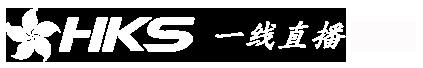香港卫视一线直播频道官方网站