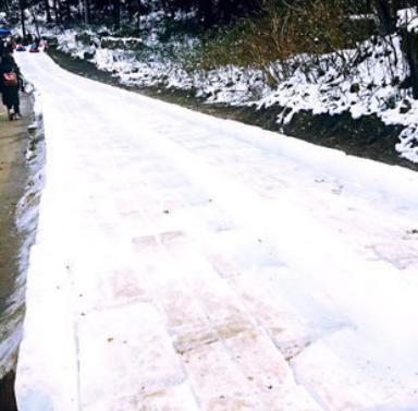 龍池滑雪坡