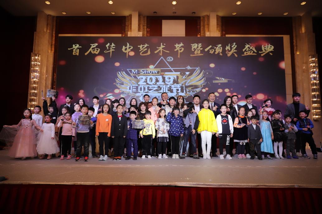 期待!首届华中艺术节将于2月23日在武汉洪山宾馆举行