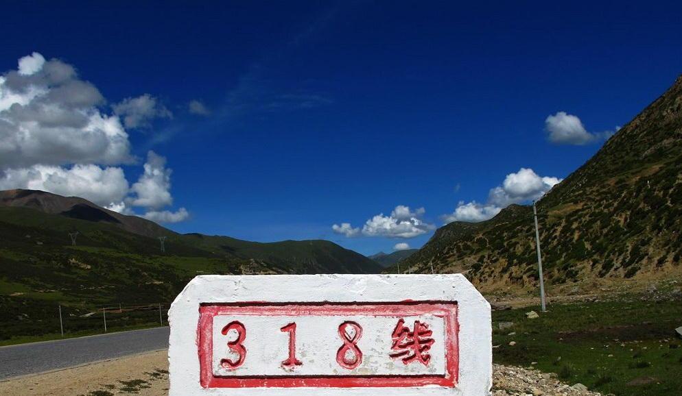318國道全程線路詳細