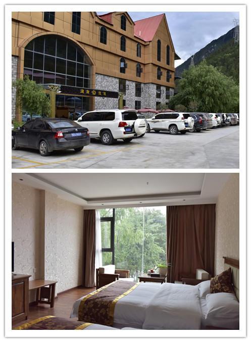 波密途友莊園酒店