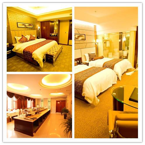 西藏云端國際酒店