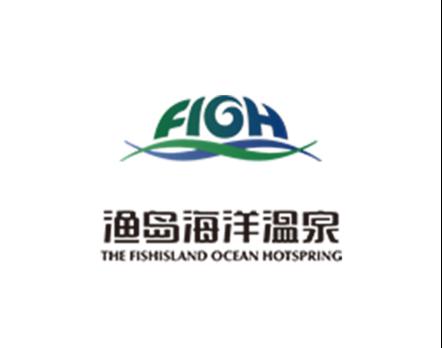 海岛海洋温泉-合作伙伴