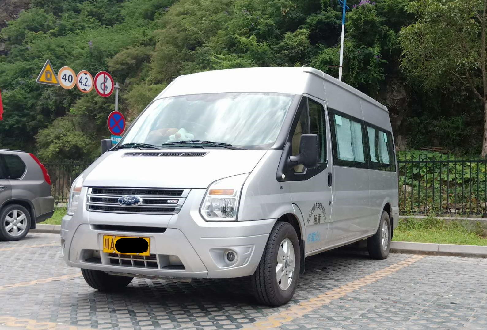 川藏線旅游包車