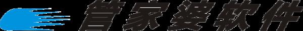 广州市管家婆网络服务有限公司