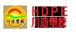 成都HDPE給水管