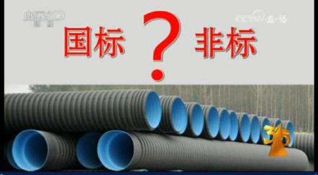 塑胶水管厂家