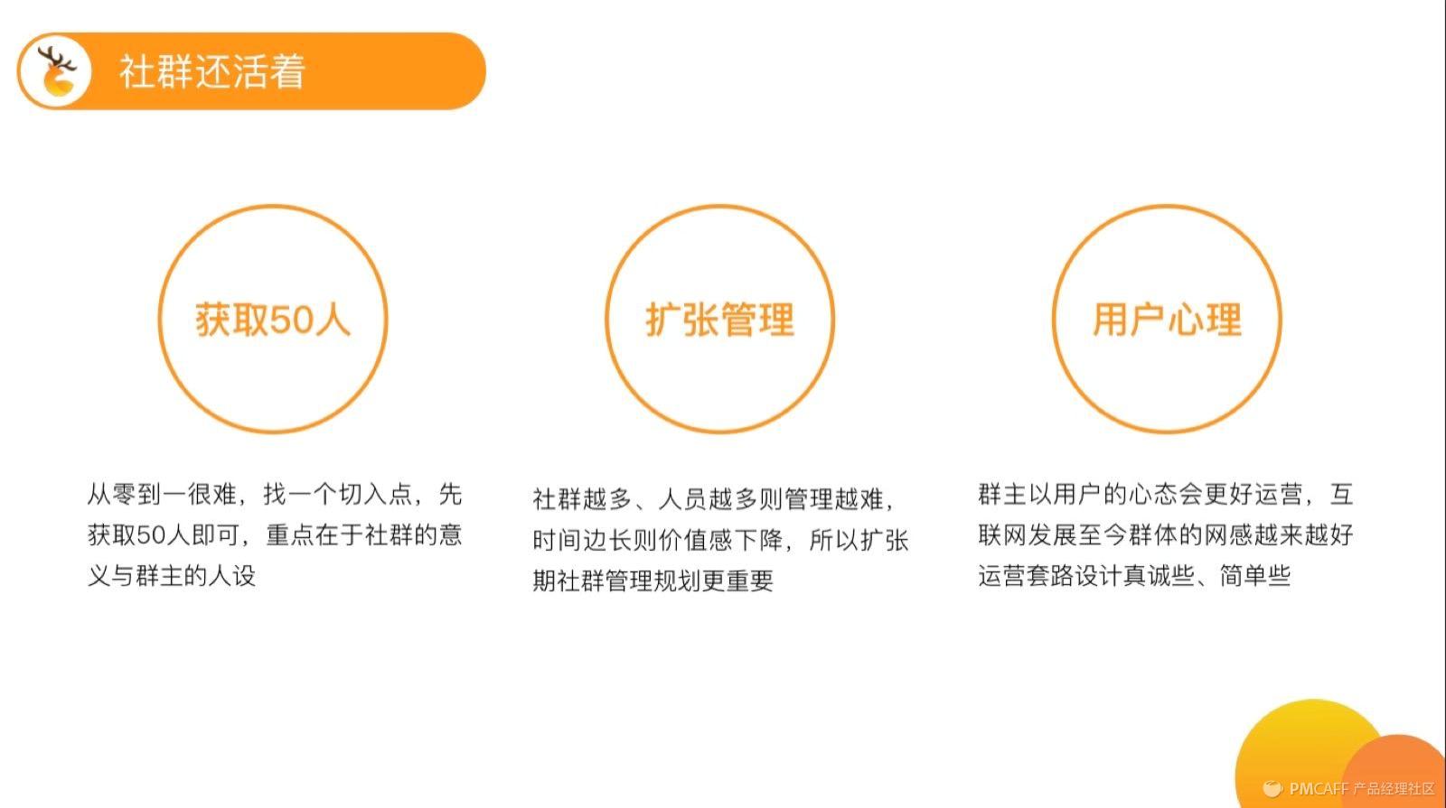 51社保运营总监:服务过2万家企业客户之后我掌握了ToB产品运营的秘诀-B2BGrowing-B2B营销增长
