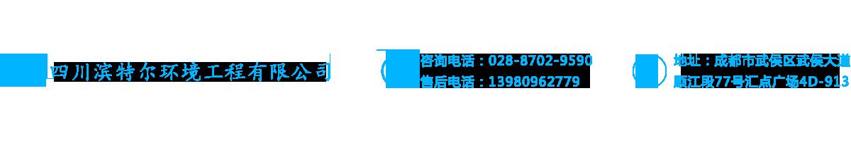 亚博体育88app官网设备厂家