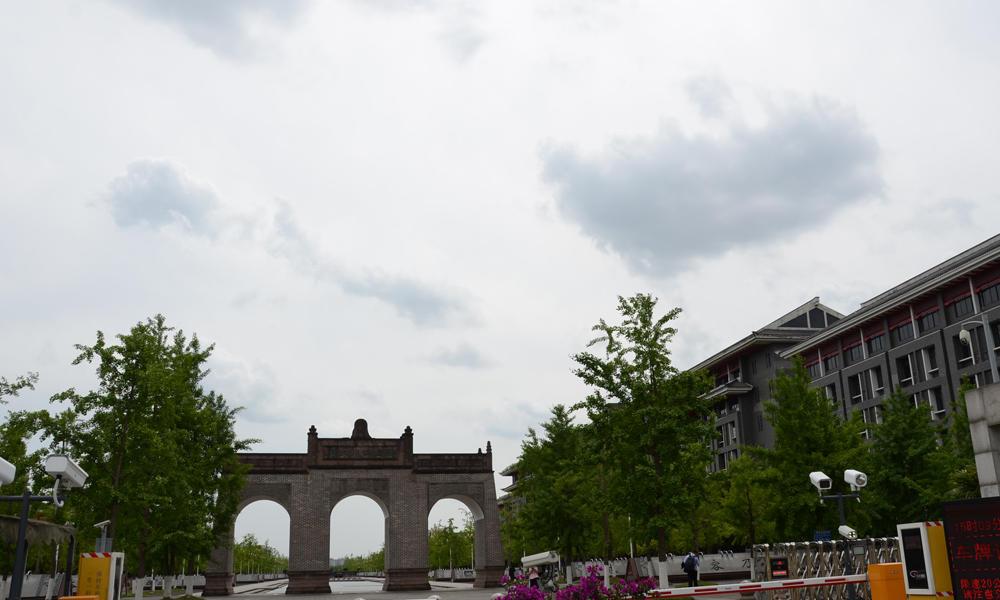 四川大学江安校区图书馆