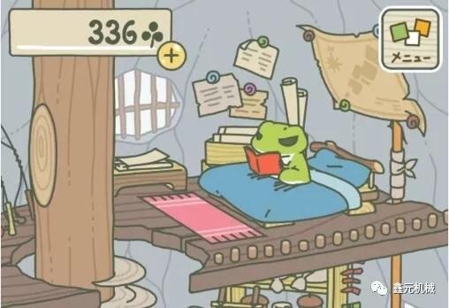新鑫元——你们的蛙崽在干嘛?!