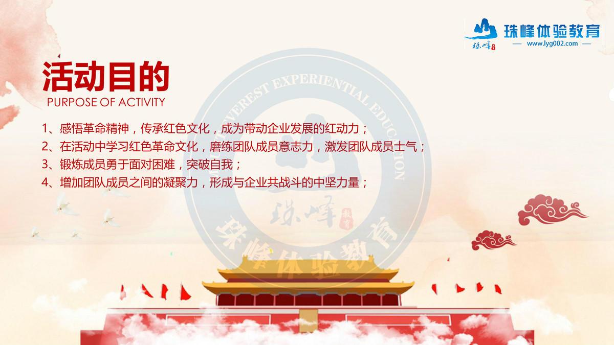 連云港團建策劃