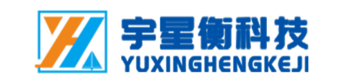 四川宇星衡科技有限公司
