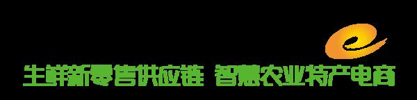 慧诚电商官方网站