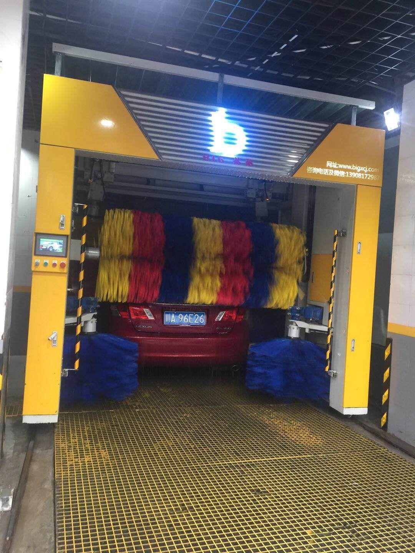 夫妻店10元全自动洗车房