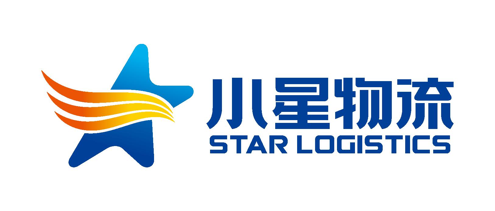三个月账期物流小星物流logo