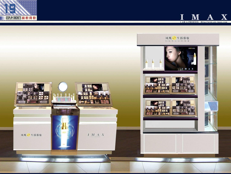 化妆品亚搏app设计店面设计和制作的要点介绍