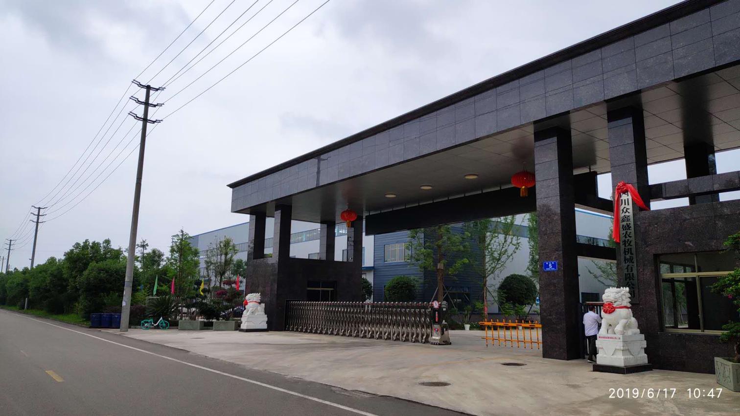 四川众鑫盛农牧机械有限公司 高效节能饲料膨化机生产项目——水保验收