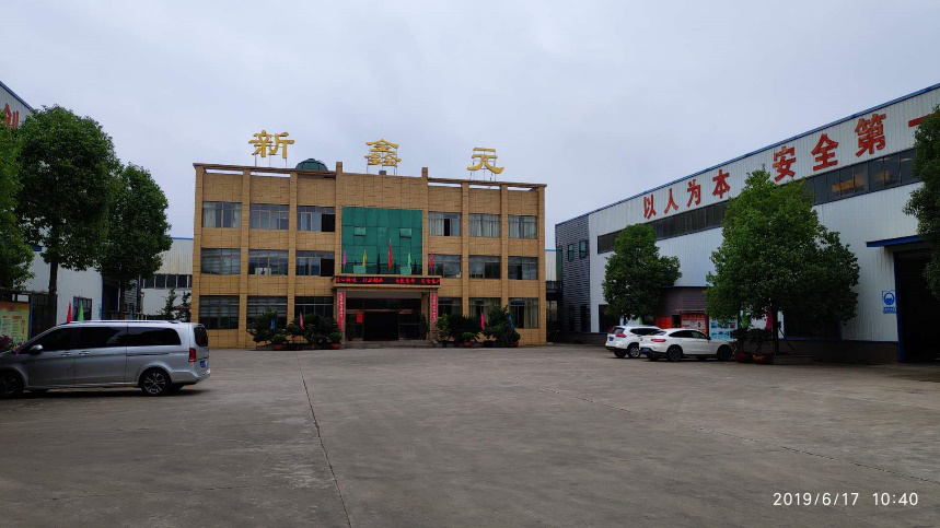 四川新鑫元农牧机械有限公司 新上成套饲料机组设备制造项目——水保验收