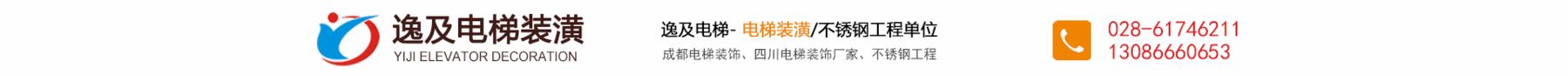 成都贝博竞彩app贝博策略