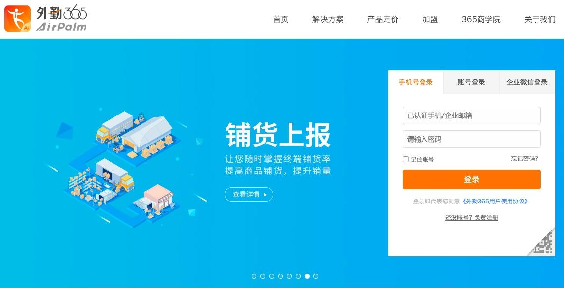 Why-is-it-so-difficult-for-Chinese-software-companies-to-make-money?-B2BGrowing