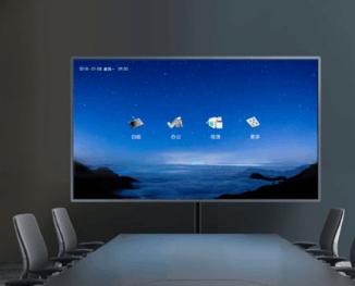 智能会议平板系统